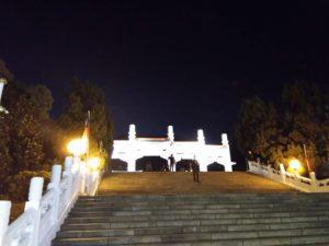 National Palace Museum archway @ Taipei